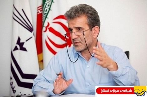 23درصد مردم ایران از این اختلال رنج می برند